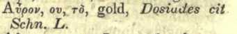 A tiny screenshot of an entry from Liddell and Scott's Greek-English Lexicon of 1897, glossing 'αύρον' as 'gold'